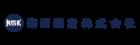 南国殖産株式会社