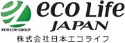蓄電池提案・日本エコライフ東北